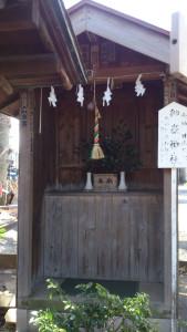境内社 御嶽神社
