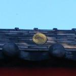 藤神稲荷神社_神紋