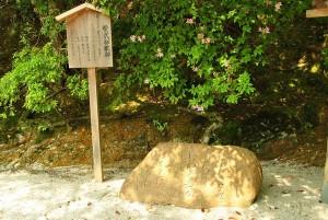 20120516-kamigamo-shikibu