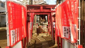 天神伏見稲荷神社