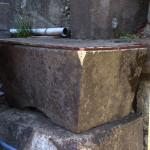 白玉稲荷 手水鉢