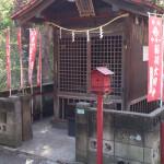 中本一稲荷神社