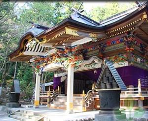 寶登山神社