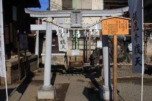 川越銭洗弁天厳島神社