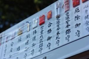 神社参拝のコツ3