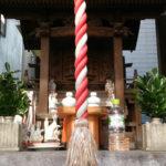 五福稲荷神社3