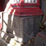 旧一本檜稲荷 手水鉢
