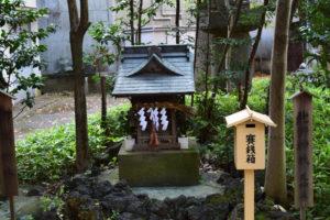 東中野氷川神社 境内神社 北野神社