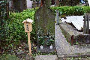 東中野氷川神社 庚申塔