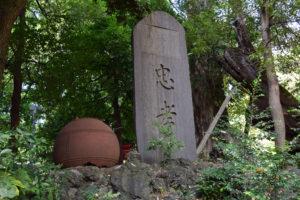 東中野氷川神社 忠孝碑