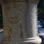 東中野氷川神社 灯籠 裏