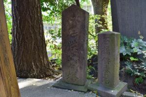 東中野氷川神社 石橋供養塔