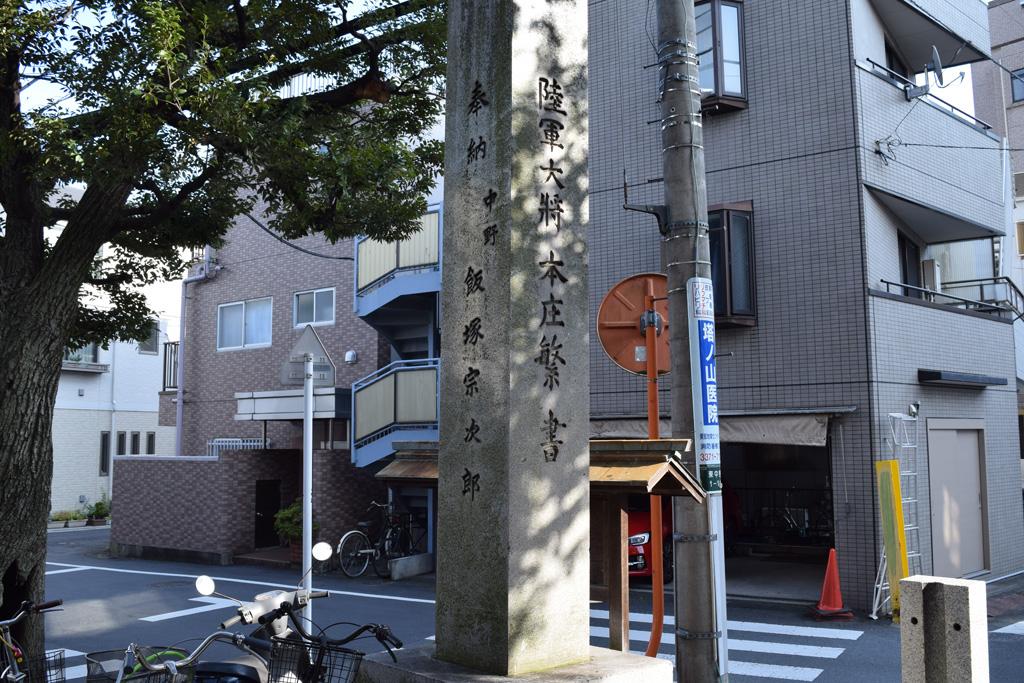 東中野氷川神社 社号裏
