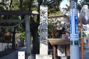 東中野氷川神社_社号