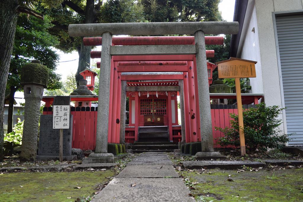 新井北野神社 境内社 寳樹稲荷