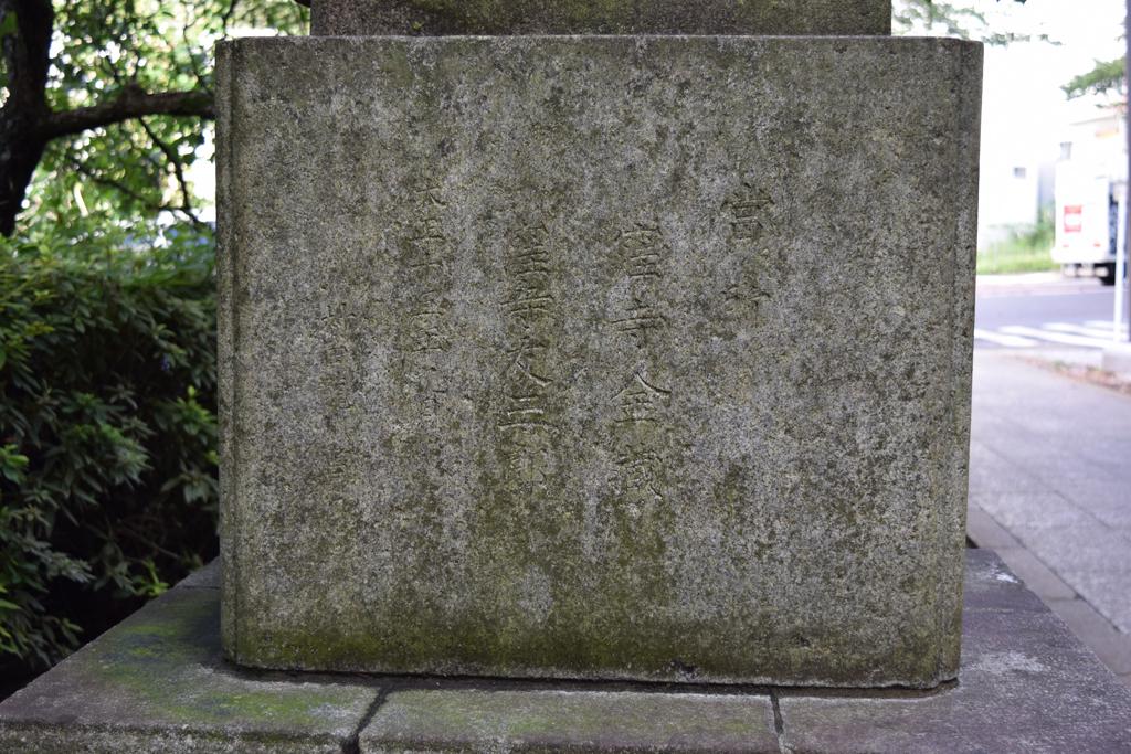 新井北野神社 狛犬右裏