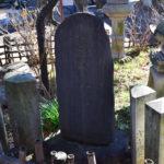 新井北野神社 石碑