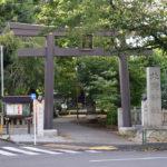 新井北野神社 鳥居