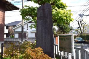 須賀稲荷神社 新道記念碑