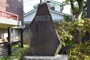 須賀稲荷神社 江原公民館記念碑