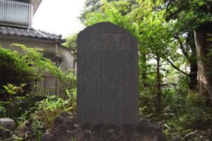 上高田氷川神社 平和碑