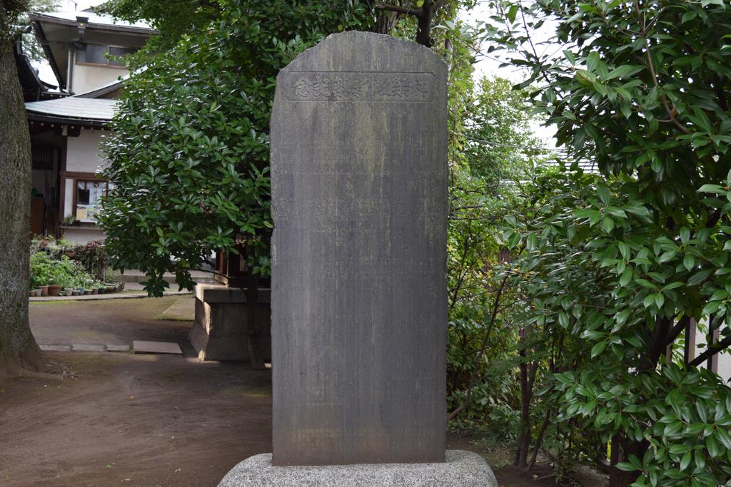上高田氷川神社 神楽殿新築記念碑