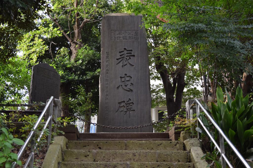 上高田氷川神社 表忠碑