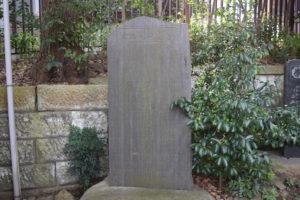 上高田氷川神社 氷川神社改築記念碑
