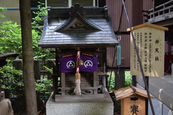 北澤八幡神社4