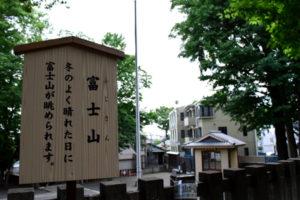 北澤八幡神社6