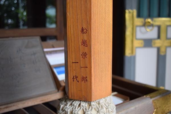 北澤八幡神社7