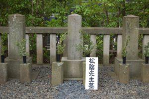 松陰神社003