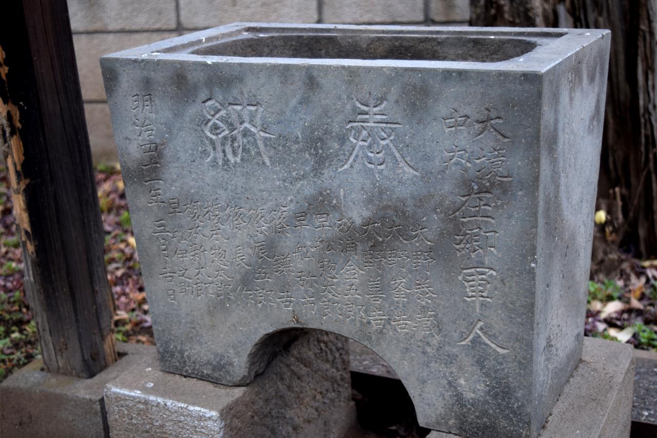 鷺宮 御嶽神社 手水鉢
