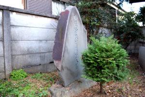 鷺宮 御嶽神社 記念碑