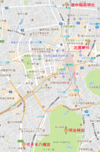渋谷・新宿