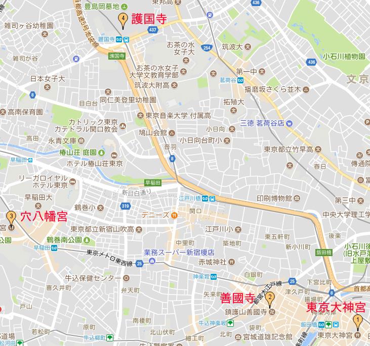 飯田橋・早稲田