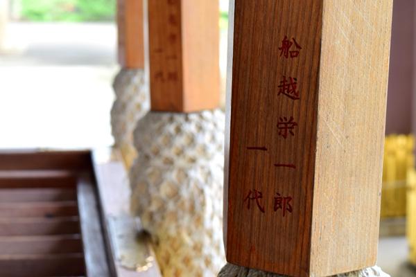 北澤八幡神社03