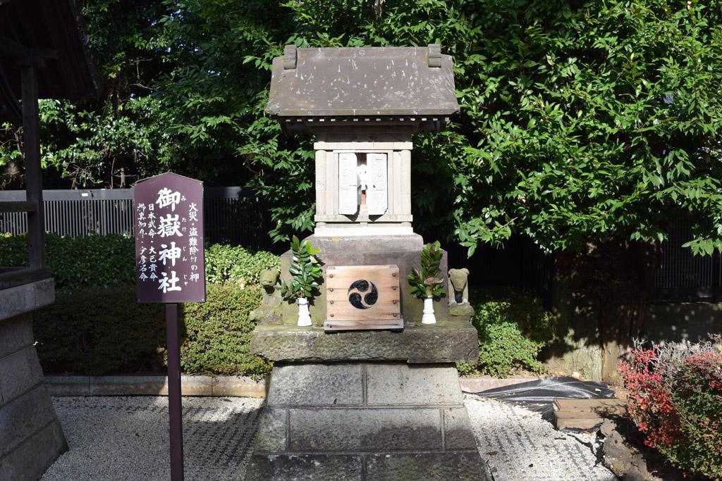 沼袋氷川神社_御嶽神社