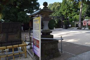 沼袋氷川神社_燈籠