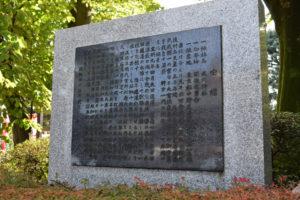 沼袋氷川神社_由緒