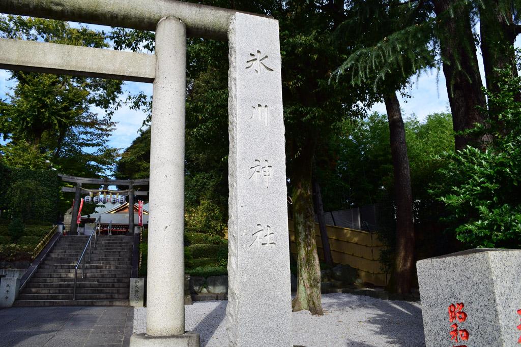沼袋氷川神社_社号標