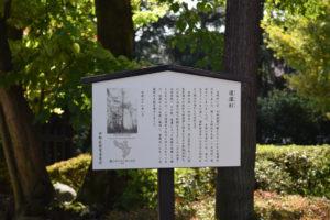 沼袋氷川神社_道灌杉_立て札