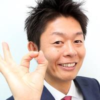 島田秀平2