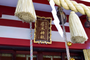 居木神社002