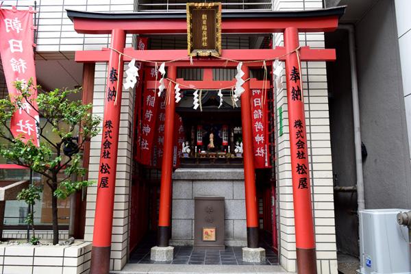 朝日稲荷神社拝殿