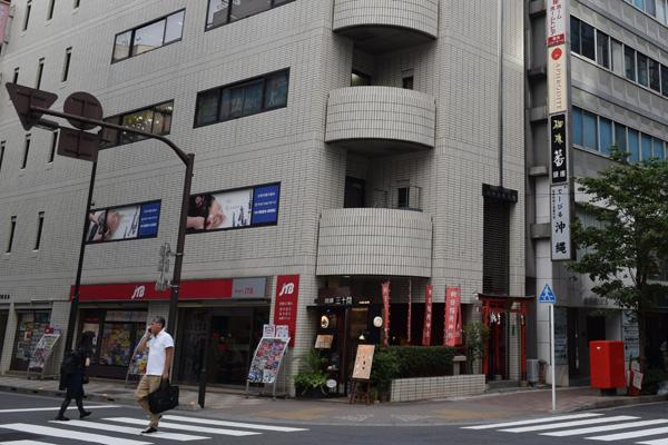 朝日稲荷神社3